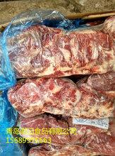 济南进口板腱乌鸡卷眼肉西冷牛柳菲力牛排牛心牛肠青岛牛羊肉冻品批发图片