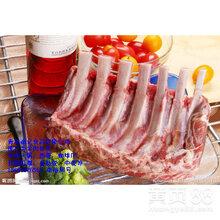 济南牛羊肉进口美肥肋条青岛牛仔骨法式羊排牛舌牛腩腱子批发图片