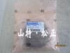 小松挖掘机配件pc450-7液压泵叶轮708-2H-32330