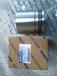 小松PC200-8机油冷却器208-03-71161挖掘机配件山特松正