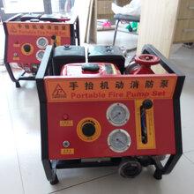 手抬機動消防泵JBQ5.5/10.0濟寧龍鵬機械生產