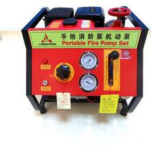 手抬機動消防泵BJ9-B本田發動機濟寧龍鵬機械生產供應