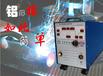 广东冷焊机生造机电研发中心有限公司