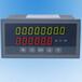 XSR23DC定量控制仪、液晶显示定量仪表、自动给料控制