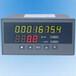 XSR20FA配接电磁流量计的专用积算器温度、压力补偿显示仪