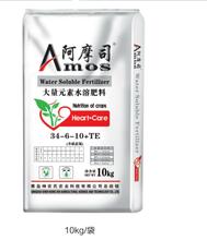 阿摩司大量元素水溶肥34-6-10+TE