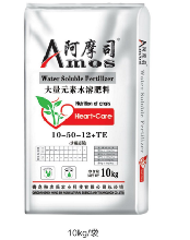 阿摩司大量元素水溶肥10-50-12+TE
