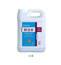 含腐殖酸流体肥营养均衡型