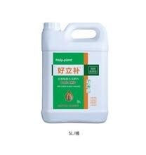 含腐殖酸流体肥高磷高钾型