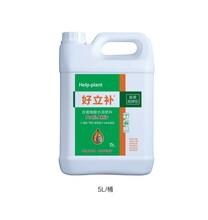 含腐殖酸流体肥膨果高钾型