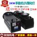 厂家现货3kw手提UV固化机紫外线晒版固化设备水银灯UV油墨光固机