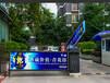 青海玉树/黄南停车场系统生产厂家