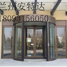 两翼、三翼旋转门供应新疆、西藏、甘肃图片
