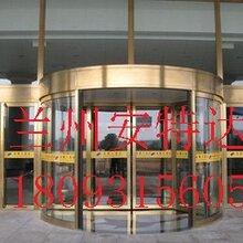 西藏拉萨自动旋转门制造商直供图片