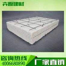 北京廠家供應插絲板珍珠巖插絲板V型插絲板圖片
