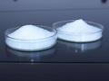饲料级L半胱氨酸盐酸盐无水物生产厂家(丰味生物)图片