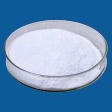 工业级L-精氨酸盐酸盐生产厂家(丰味生物)