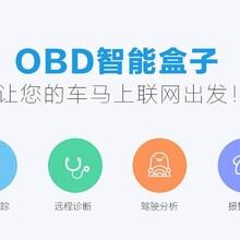 德阳OBD厂家直供降压线电源线OBD供电USB车充12V转5V取电器图片