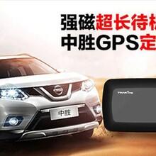 中胜远程车控OBD厂家直销供应GPS定位器金融贷款车辆GPS定位方案图片