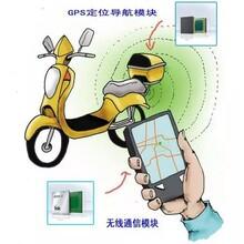 电动车GPS防盗器-中胜物联免安装GPS解决方案提升防盗极致体验图片