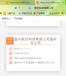 台州阿里巴巴公司地址在哪里