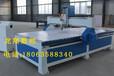 江苏张家港雕刻机生产厂家张家港雕刻机报价配置及图片