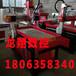 江苏东海县木工雕刻机广告雕刻机石材雕刻机厂家价格图片