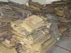 沈阳旧纸箱回收沈阳废纸壳回收厂家