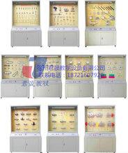 供应君晟JS-JSL10型热卖机械设计(零件)陈列柜