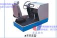 供应君晟JSM-1型热销简易型汽车驾驶模拟训练器