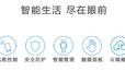 硬糖智能家居wifi智能插座,智能新风净化机,智能空气检测仪,智能密码指纹锁