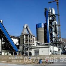 内蒙古大型搅拌站设备回收拆迁水泥厂项目中心图片