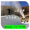 山东金耀炮筒式造雪机自动造雪机滑雪场造雪机低温造雪机
