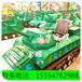 大型坦克車越野坦克車親子坦克車全地形坦克車游樂園坦克
