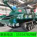 小型電動坦克雙人坦克車游樂坦克車電動小坦克成人坦克