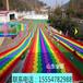 旱雪彩虹滑道網紅滑道彩虹滑梯彩虹滑道價格