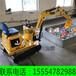 小型電動挖掘機游樂場挖掘機電動游樂挖掘機