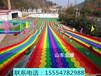 彩虹滑道四季滑道以絢麗的色彩刺激的玩法在抖音上大火了一把
