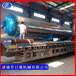 菌類香菇滅菌器食用菌滅菌器食用菌香菇滅菌設備廠家直銷
