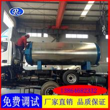 橡胶硫化罐,景县硫化罐,硫化罐加热方式