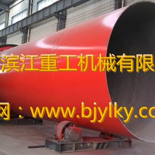 滨江回转窑设备性价比高且服务好,是个好的投资项目图片