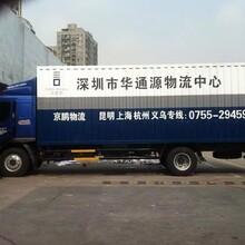 提供深圳宝安最优质低价的车身广告制作图片