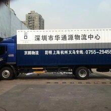 提供深圳宝安最优质低价的车身广告制作