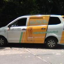 提供深圳福永沙井人货车面包私家商务车车车身广告物流车厢做广告多少钱