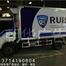 深圳坪山新区最专业的车体广告公司
