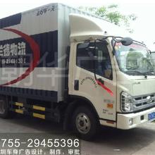 深圳坪山最好的车身广告公司