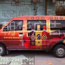 深圳朝华自用车身广告制作