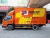 清水河車廂油漆噴字-貨柜車廣告-朝華車體廣告制作