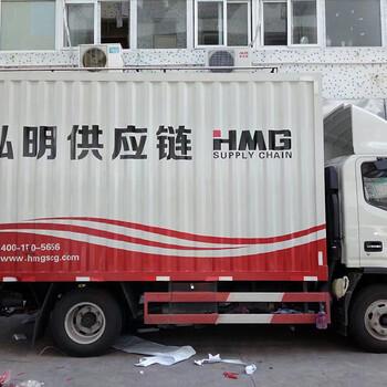 深圳黄田商务车体广告设计市场价格