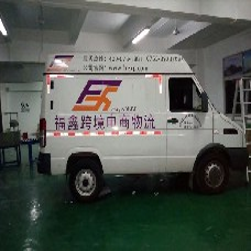 深圳布吉车体喷绘广告,深圳布吉流程是什么,车体喷绘广告安装流程,车体喷绘广告安装